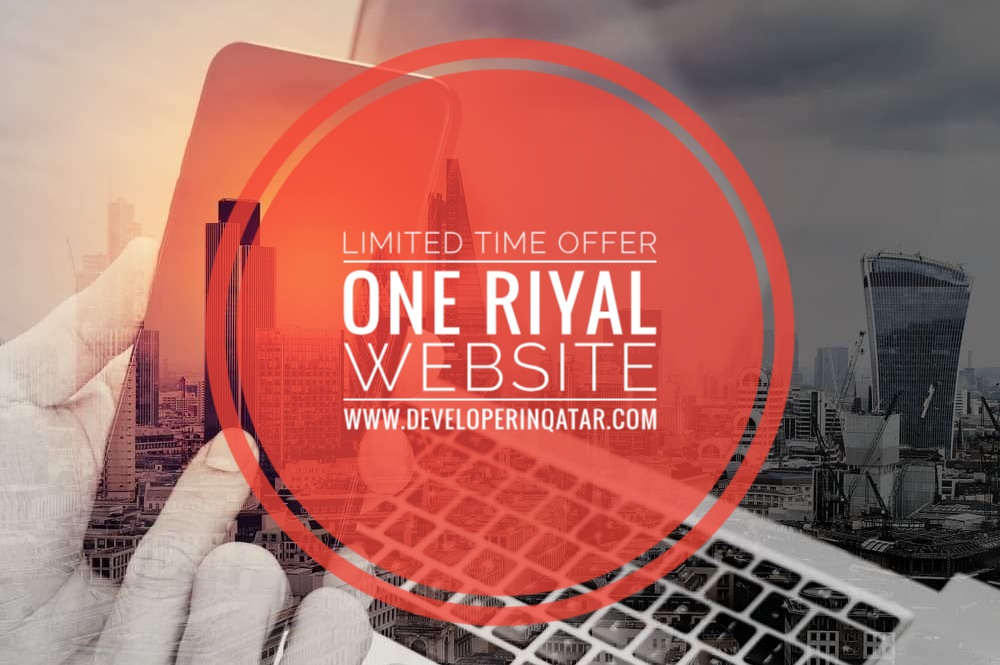 One Riyal Website in Qatar - Best Website Design Companies in Qatar